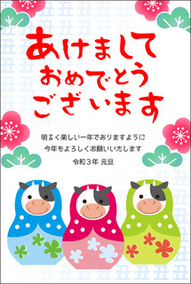 m_sakurei01.jpg